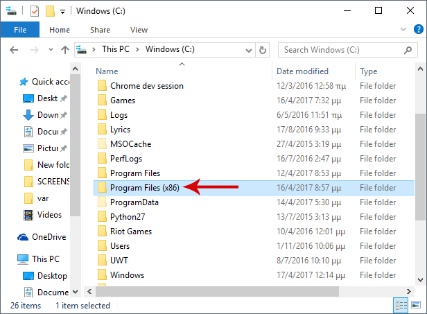 2 full These Are The Windows System Folders That You Should Never Mess With