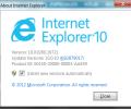 Internet Explorer 7 Screenshot 1