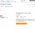 Internet Explorer 7 Screenshot 4