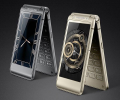 Samsung Veyron: The New High-End Clamshell Smartphone