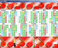 AiS Conception & Contraception Calendar(1) Screenshot 0