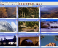 Ameri-Imager Screenshot 0