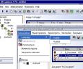 ArchiDoc Screenshot 0