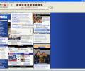 Basketball Browser Screenshot 0