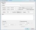 EssentialPIM Screenshot 1