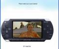 Mobile Media Maker (PSP) Screenshot 0
