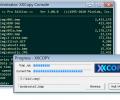 XXCOPY Screenshot 0
