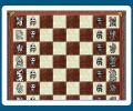 Fantasy Chess Screenshot 0