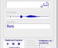 Declan's Arabic Flashcards Screenshot 0