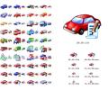 Car Icon Library Screenshot 0