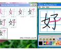 Chinese Writing Master Standard  Edition Screenshot 0