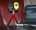 Stereo 3D Camera Driver Screenshot 0