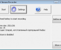 Direct Stream Recorder Screenshot 0