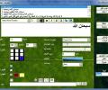 Azkar Screenshot 0