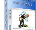 Email marketing for newbies Screenshot 0