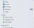 iTunes Agent Screenshot 0