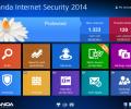 Panda Internet Security Screenshot 0