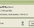 egrID3 COM Add-In for Microsoft Excel Screenshot 0