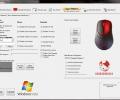 BasicMouse & BasicBrowser Kiosk Software Screenshot 2