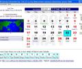 2008 Calendar Chinese New Year Screenshot 0