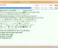 FontShowerAWT Screenshot 0