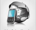 Axigen Business Messaging for Windows Screenshot 0