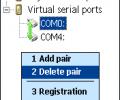 VSPD Mobile Phone Edition Screenshot 0