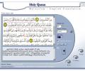 Holy Quran Malayalam English Translation Screenshot 0