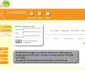 Free POS Software -Imonggo Point of Sale Screenshot 0