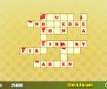 Crossword Puzzle Screenshot 0