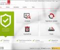 Ashampoo Anti-Virus 2016 Screenshot 3