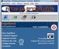 LingoWare-ita Screenshot 0