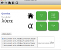 Paradigms Master Pro for Mac OS X Screenshot 0