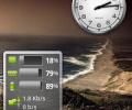 aiSystemWidget Screenshot 0