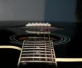 Electric Guitar Lessons For Beginners Screenshot 0