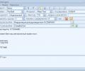 NI Mail Agent Screenshot 0