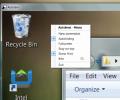 Autolens Screenshot 0