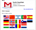 Scott's Gmail Alert Screenshot 3