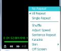 AthTek Voice Recorder Screenshot 0