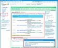 G-Recorder - Record Skype to Gmail Screenshot 0