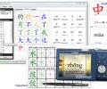 Loqu8 Copyworks Standard Screenshot 0
