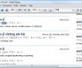 Websters Digital Chinese Dictionary Screenshot 0