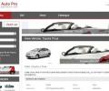 PG Auto Pro Software Screenshot 0