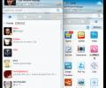 QQ International Screenshot 0