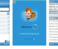 UC Browser for Symbian Screenshot 0