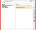 GoldBug Secure Instant Messenger & E-Mail-Client Screenshot 2