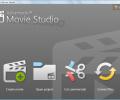 Ashampoo Movie Studio 2 Screenshot 2