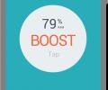 Toolwiz Cleaner Screenshot 0