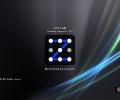 XUS PC Lock Professional Edition Screenshot 0