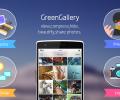 Green Gallery Screenshot 0